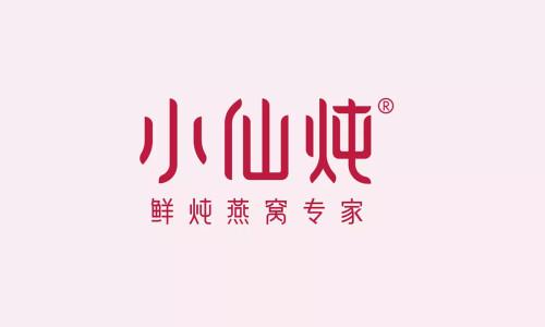 一文讲透小仙炖的品牌策略  