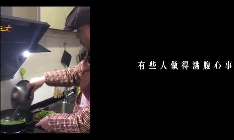 方太 & 胜加元宵节特别影像