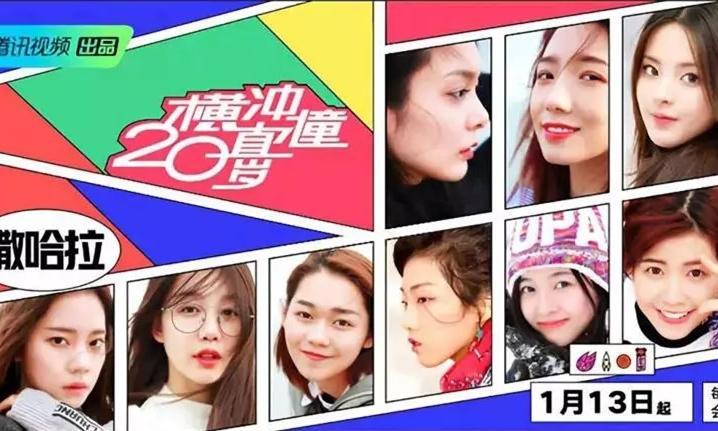 2019年度营销公司大赏   新媒体商业独角兽 IMS(天下秀)