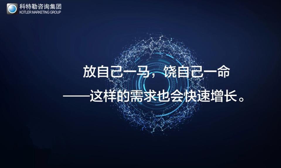 曹虎:产品、品牌、顾客,风暴来临时企业应打造三大风车引擎