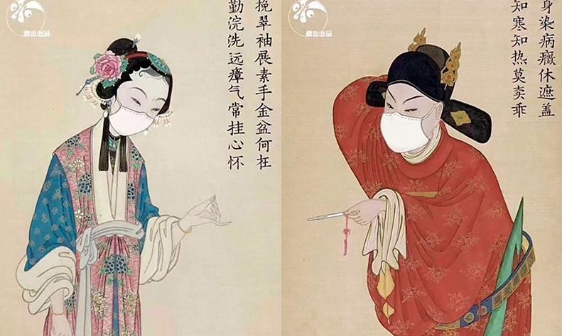 中国京戏生旦淨末丑戴上口罩教你对抗新型肺炎!苦中作乐幽默创作打油诗与「抗疫九式」