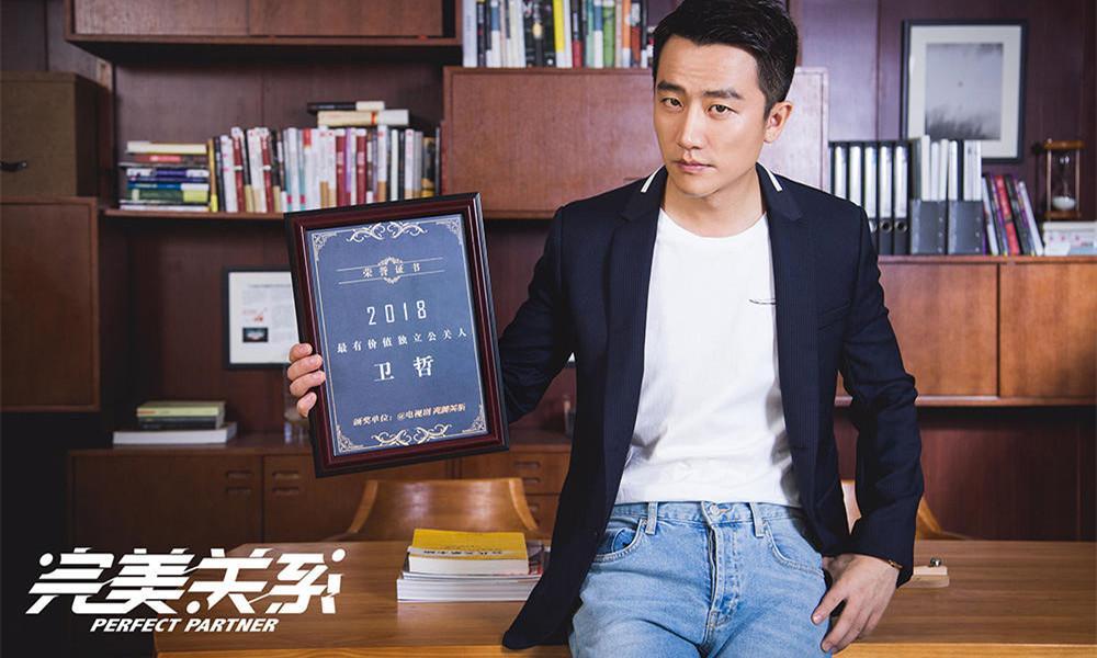 公关人集体吐槽:《完美关系》,请你向专业道歉!!!