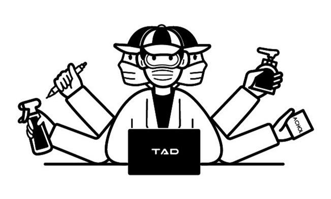 腾讯TADesign产品体验设计师/TAD/视觉设计师招聘!