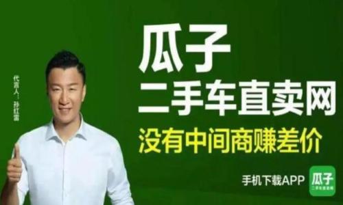 凯珩资本吴志伟:新消费时代,如何做品牌定位和占领用户心智?