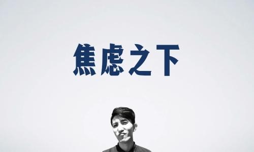 北京中年公关人的下半场  