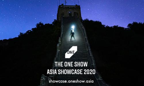 重磅 | ONE SHOW中华升级亚洲,开启ONE SHOW亚洲创意秀征稿!
