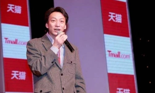 阿里巴巴市场公关主席王帅发朋友圈:想退休  