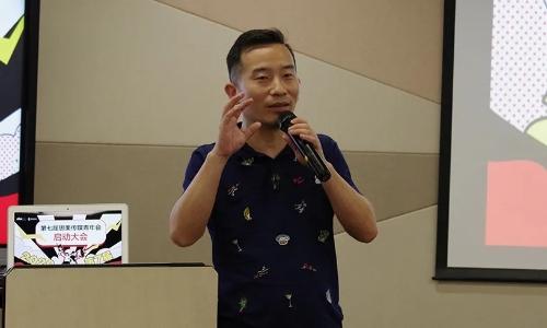 俞建华出任思美传媒总经理