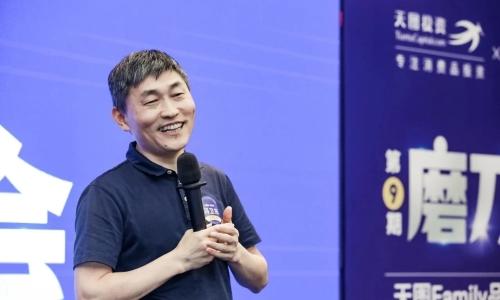 百亿投资后,他总结了10条反常识的品牌思考  