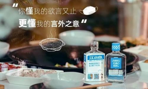 """从李雪琴的走红,谈谈品牌如何营销才能""""出圈""""  """