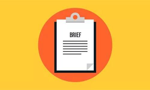 写文案,一份需求简报Brief必不可少。