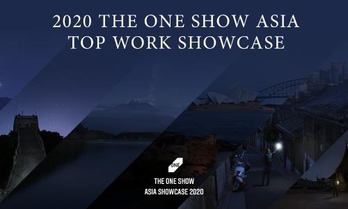 重磅|2020 The One Show 亚太创意秀入选作品名单揭晓!
