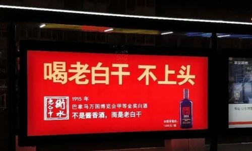 中国广告的两大路线之争