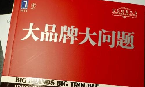 广告人李二狗的近期书单。