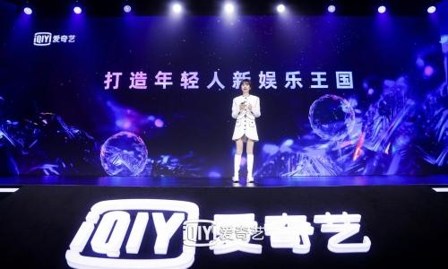 专访王湘君:从内容到消费,如何撬动年轻人?  